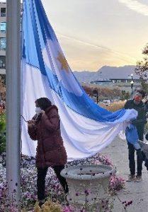 Raising of the new city flag